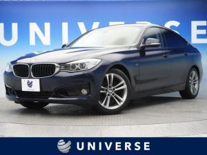 BMW 3シリーズ 320iグランツーリスモ スポーツ 純正ナビ バックカメラ 禁煙車 パワートランク 純正18インチアルミ