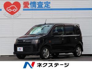 日産 オッティ RX ターボ・純正SDナビ・HIDヘッドライト
