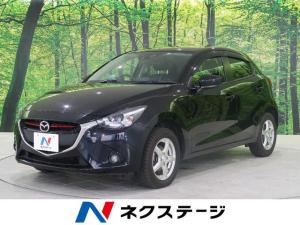 マツダ デミオ XDブラックレザーリミテッド 4WD セーフティPKG