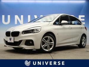 BMW 2シリーズ 218iアクティブツアラー Mスポーツ LEDヘッド・黒アルカンターラシート・Mスポーツ専用エクステリア・純正ナビ・バックカメラ・1オーナー・デュアルオートエアコン・Bluetooth接続可能・ルームミラー内蔵ETC・オートライト・禁煙車