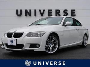 BMW 3シリーズ 320i Mスポーツパッケージ LCiモデル 純正18AW コンフォートアクセス キセノンヘッド