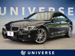 BMW 3シリーズ 318i Mスポーツ ドライビングアシスト 純正19AW コンフォートアクセス クルーズコントロール 純正ナビ バックカメラ LEDヘッドライト