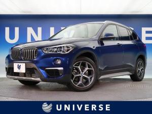 BMW X1 sDrive 18i xライン ハーフレザー コンフォートPKG インテリジェントセーフティ 純正18インチAW LEDヘッドライト 純正ナビ バックカメラ