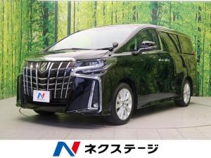 トヨタ アルファード 2.5S Aパッケージ 登録済未使用車 Wサンルーフ 現行型