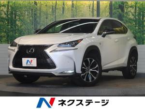 レクサス NX NX200t Fスポーツ 純正メーカーナビ 専用革シート