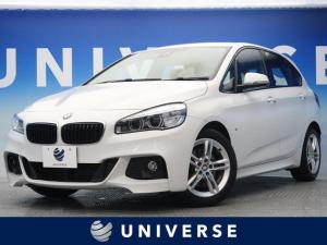 BMW 2シリーズ 218iアクティブツアラー Mスポーツ インテリセーフ