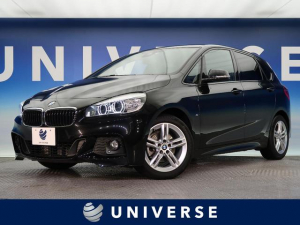 BMW 2シリーズ 218iアクティブツアラー Mスポーツ コンフォートPKG