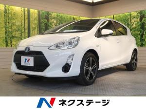 トヨタ アクア L SDナビ セーフティセンス ETC オートハイビーム