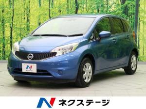 日産 ノート X 衝突軽減 SDナビ アイドリングストップ レーンアシスト