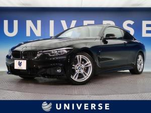 BMW 4シリーズ 420iクーペ Mスポーツ Mスポーツサスペンション ACC
