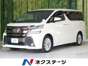 トヨタ ヴェルファイア 2.5Z Aエディション 両側電動ドア 純正10型ナビ