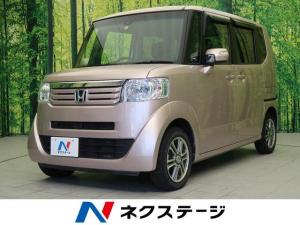 ホンダ N-BOX G特別仕様車SSパッケージ 純正ナビ 衝突軽減 両側電動ドア