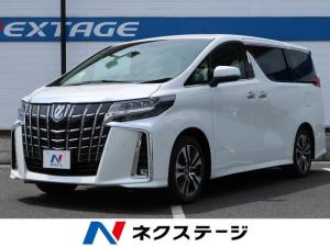 トヨタ アルファード 2.5S Cパッケージ メーカーナビ JBL 7人乗