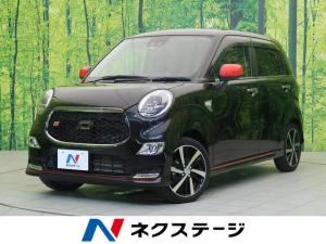 ダイハツ キャスト スポーツSAIII 純正SDナビ ターボ パドルシフト