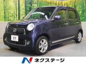 ホンダ N-ONE プレミアム・Lパッケージ SDナビ 禁煙車 バックカメラ