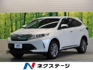 トヨタ ハリアー プログレス セーフティセンス メーカーOPナビ 半革
