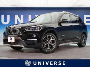 BMW X1 xDrive 18d xライン 4WD アクティブセーフティPKG 黒革 シートヒーター パワーシート コンフォートアクセス 純正ナビ バックカメラ クリアランスソナー