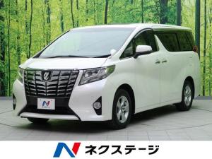 トヨタ アルファード 2.5X サンルーフ 9型ナビ フリップダウンモニター