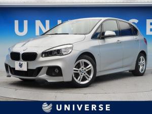 BMW 2シリーズ 218dアクティブツアラー Mスポーツ 衝突軽減 純正HDD