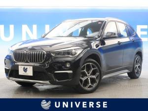 BMW X1 xDrive 18d xライン コンフォートPKG アドバンスドアクティブセーフティPKG 衝突被害軽減システム シートヒーター 電動リアゲート 禁煙車