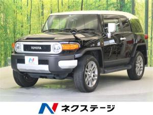 トヨタ FJクルーザー カラーパッケージ 4WD純正HDDナビ クルーズコントロール