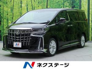 トヨタ アルファード 2.5S 登録済未使用車 現行モデル モデリスタエアロ