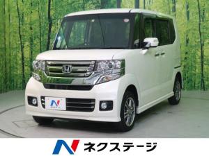 ホンダ N-BOXカスタム G・Lパッケージ 4WD SDナビ フルセグ 電動スライド