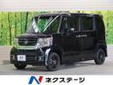 ホンダ/N-BOXカスタム G特別仕様車SSブラックスタイルパッケージ 電動スライドドア