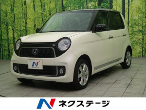ホンダ N-ONE プレミアム・Lパッケージ スマートキー HIDヘッド 禁煙車