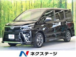 トヨタ ヴォクシー ZS 煌II 特別仕様車 セーフティセンス 両側電動ドア
