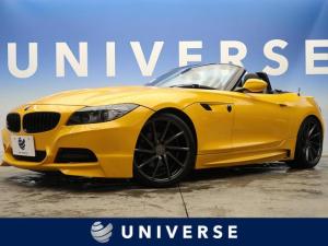 BMW Z4 sDrive20iクルージングエディション 特別仕様車 禁煙