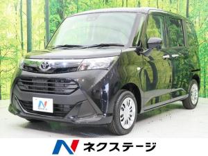 トヨタ タンク X S スマートアシスト3 電動スライドドア
