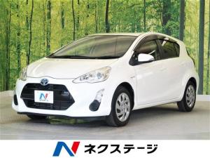 トヨタ アクア S SDナビ フルセグTV バックカメラ プッシュスタート
