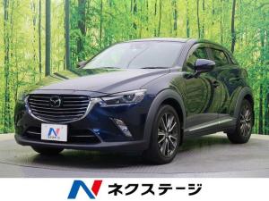マツダ CX-3 XD ツーリング Lパッケージ 4WD コネクトナビ