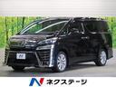 トヨタ/ヴェルファイア 2.5Z Aエディション 10型ナビ デジタルインナーミラー