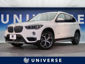 BMW X1 xDrive 20i xライン 禁煙車 コンフォートパッケージ ハイラインパッケージ ドライビングアシスト 黒革シート インテリジェントセーフティ 純正HDDナビ バックカメラ ETC LEDヘッドランプ シートヒーター