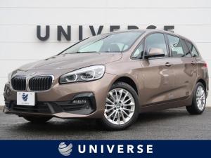 BMW 2シリーズ 218dグランツアラー 純正HDDナビ 3列シート インテリジェントセーフティ クリアランスソナー LEDヘッドライト バックカメラ スマートキー 禁煙車