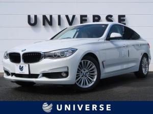 BMW 3シリーズ 320iグランツーリスモ ラグジュアリー ベージュ革 衝突軽減 純正HDDナビゲーション 専用18AW ヒーター付きパワーシート