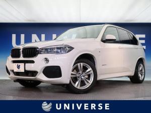 BMW X5 xDrive 35d Mスポーツ パノラマサンルーフ 純正ナビ バックカメラ 黒革 全席シートヒーター コンフォートアクセス 電動リアゲート 禁煙