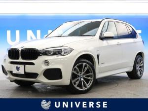 BMW X5 xDrive 35d Mスポーツ セレクトパッケージ サンルーフ アドバンスドアクティブセーフティパッケージ 純正OP20インチAW 茶革シート ACC レーンアシスト クリアランスソナー 全席シートヒーター パワーシート