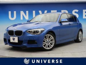 BMW 1シリーズ 120i Mスポーツ ドライビングアシストPKG コンフォートアクセス クルーズコントロール 純正HDDナビ パワーシート