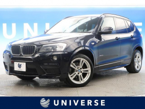 BMW X3 xDrive 28i Mスポーツパッケージ サンルーフ クルーズコントロール パワーシート 純正ナビTV 黒革コンビシート 純正19インチアルミ クリアランスソナー 禁煙車