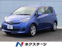 トヨタ/ラクティス X