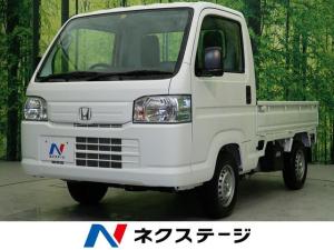 ホンダ アクティトラック SDX 届出済未使用車 4WD 5MT 車検満了令和4年3月