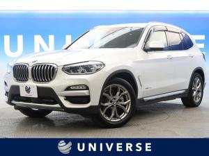 BMW X3 xDrive 20d Xライン セレクトパッケージ パノラマサンルーフ harman/kardonサウンドシステム 黒革シート ドライビングアシストプラス パーキングアシストプラス トップビューカメラ 純正18インチAW