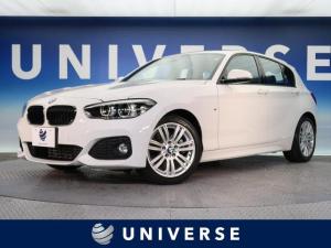 BMW 1シリーズ 118i Mスポーツ サンルーフ アドバンスドパーキングサポートPKG パークディスタンスコントロール リアビューカメラ パーキングアシスト LEDヘッド 純正ナビ 純正17インチAW アルカンターラシート