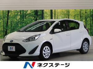 トヨタ アクア L 社外SDナビ バックカメラ オートエアコン キーレス DVD再生 Bluetooth ETC車載器