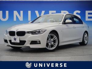 BMW 3シリーズ 320d Mスポーツ アクティブクルーズコントロール ヘッドアップディスプレイ