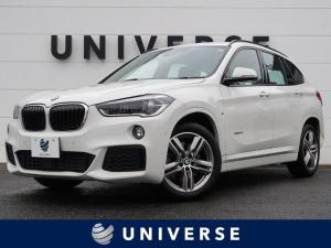 BMW X1 xDrive 20i Mスポーツ コンフォートPKG 1オーナー インテリセーフ LEDヘッドランプ 専用18インチAW 純正HDDナビ バックカメラ パワーバックドア