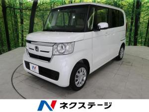 ホンダ N-BOX G・Lホンダセンシング 4WD 届出済未使用車 ETC